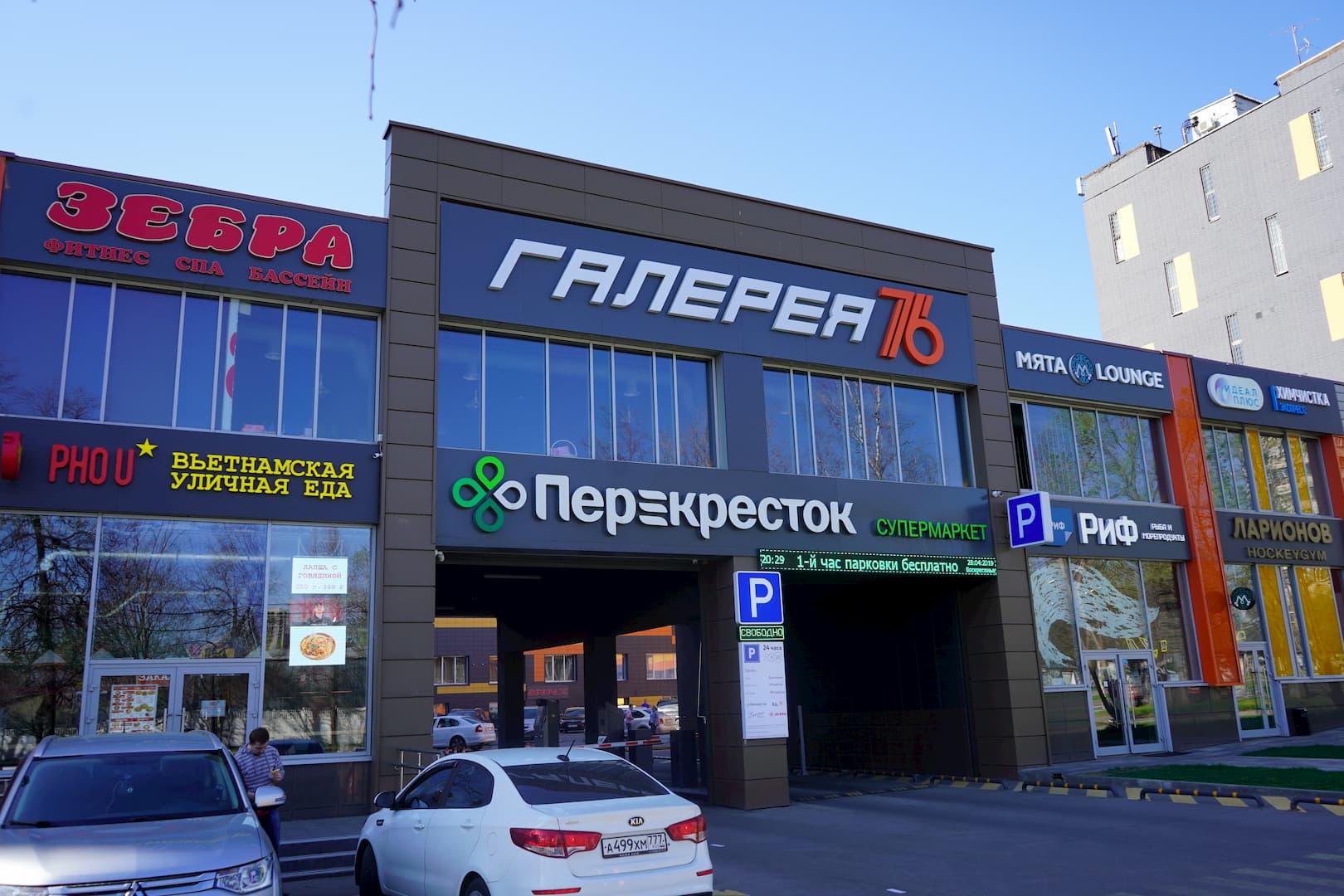torgovo-ofisnyj-kompleks-galereja-76 (20)