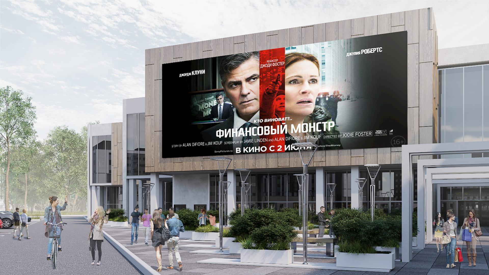torgovyj-centr-v-novoj-moskve (14)