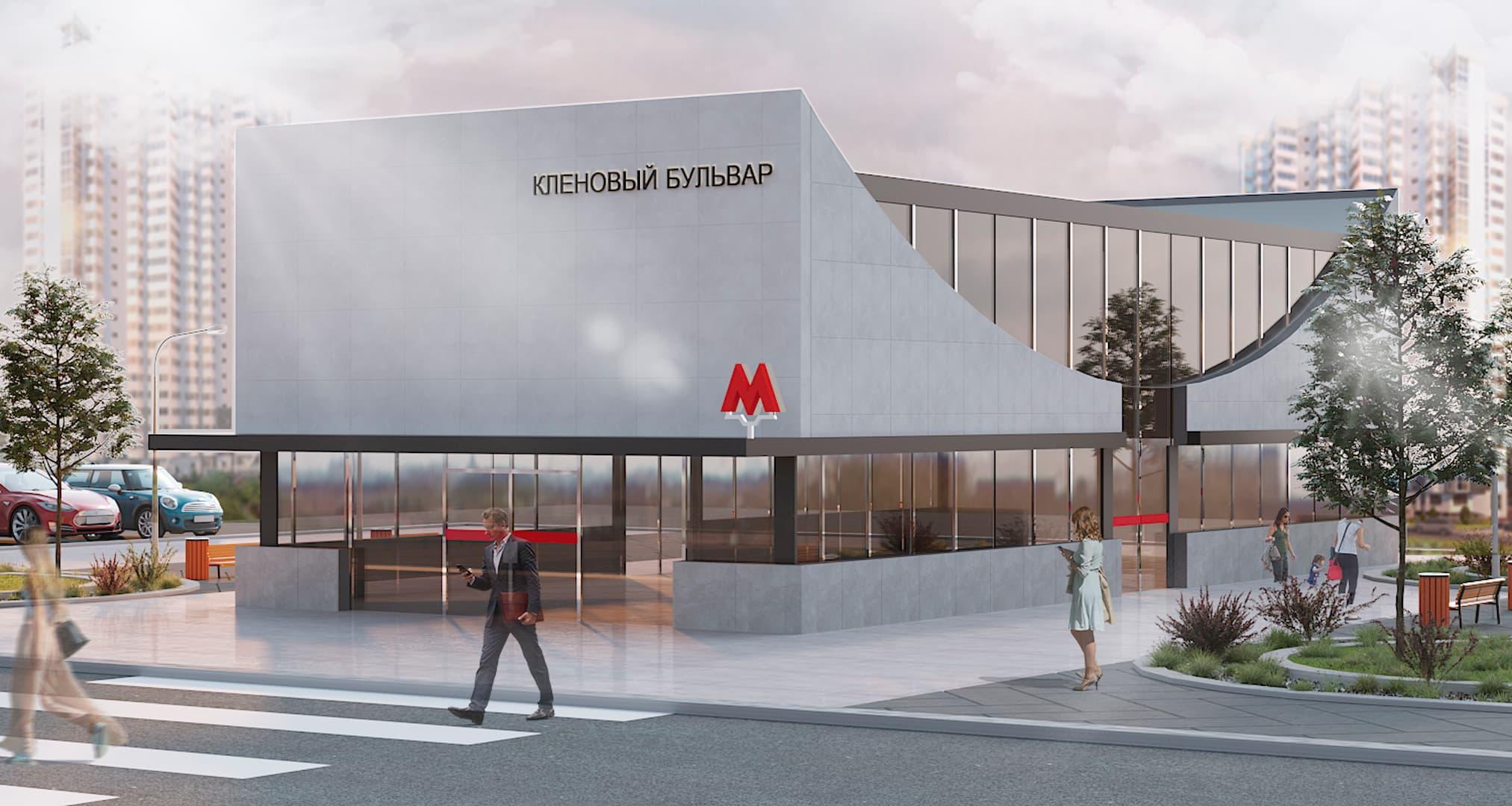 stanciya-metro-klenovuj-bulvar (3)